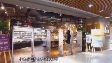 [2017-08-04]美食江门:一牧书城