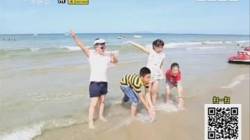 全民放轻松:越南岘港亲子之旅——美溪沙滩 和阳光玩游戏