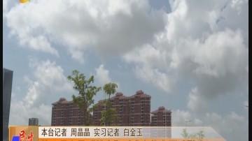 """[2017-08-25]民生12345:第14号台风""""帕卡""""对我市将有严重影响"""
