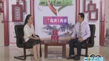 [2017-08-03]百医百顺:这个发炎很严重