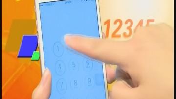 [2017-08-30]民生12345:长途漫游费9月起全面取消 手机流量费引市民关注