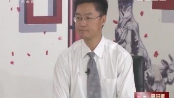 [2017-09-04]百医百顺:夏季跳水要小心