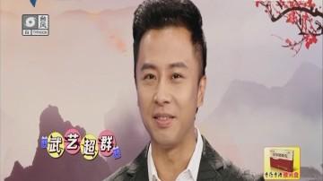 [2017-09-03]粤韵风华