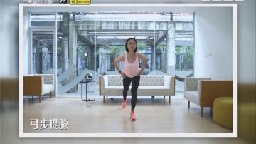 [2017-09-20]五分钟热度:弓步提膝