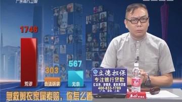 20170923互动集锦
