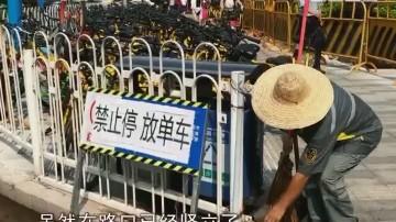 """12城叫停新增投放 共享单车""""下半场""""如何走?"""