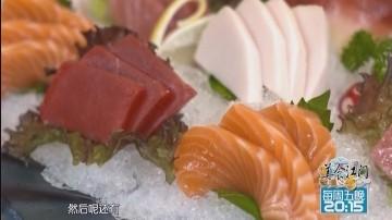 [2017-09-01]美食江门:金枪鱼刺身拼盘