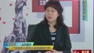 [2017-09-18]百医百顺:你是糖妈妈吗