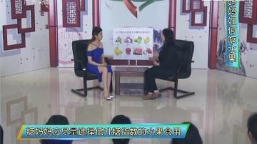 [2017-08-31]百医百顺:你是糖妈妈吗