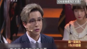 薛之谦花钱买自己的合唱版权 只为兑现给歌迷的承诺