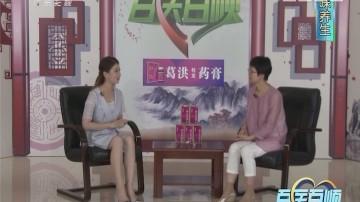 [2017-09-08]百医百顺:五味杂陈的人生