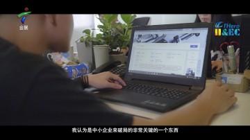 """打造""""设计+产业""""互联网生态圈 助力""""中国制造""""成为了""""中国智造""""——来设计"""