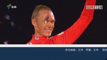 环西班牙自行车赛 天空车队夺冠