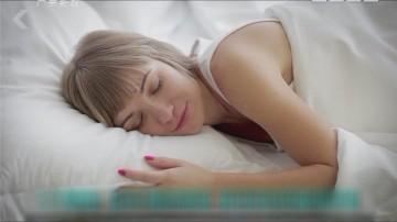 小技巧提高睡眠质量