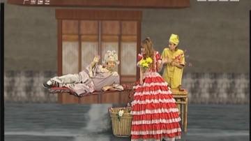 [2017-09-24]开心吧:波斯地毯