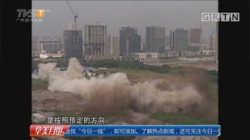 广州:员村热电厂180米高烟囱安全爆破拆除