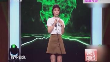 吴昕一再被群嘲 因她做节目不尊重人?