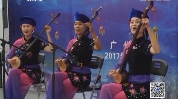 [2017-09-16]纵横天下游:广东旅博会