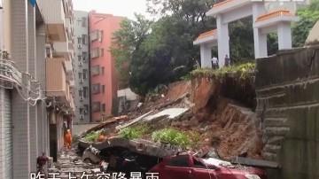 黄埔:挡土墙倒塌埋压18台车 清运排查仍在继续