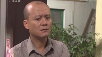 [2017-09-23]高第街记事:回不去的爱(上)