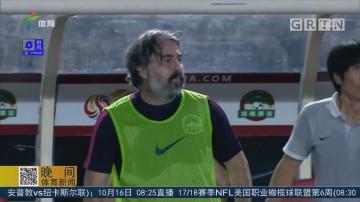赛季球队教练辞职与上任