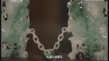 [2017-10-29]指尖上的岭南:寻找岭南传统手工艺人