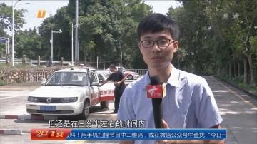 广州 记者体验:210秒足够完成倒车入库