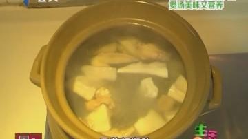 榴莲壳变废为宝 煲汤美味又营养