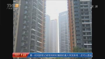 广州:假期楼市 成交量平淡