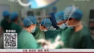 东莞:羊水进入母体血循环导致羊水栓塞