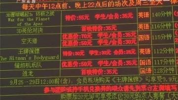 青宫中秋特别放映会 爱的专场