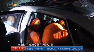 惠州:潮莞高速发生追尾事故 消防紧急救援