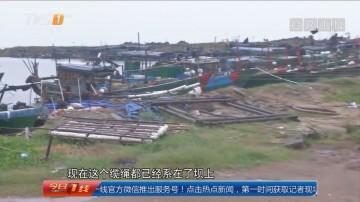 """防御台风""""卡努"""":湛江 台风预计今晚到明早登陆 各方加紧防范"""