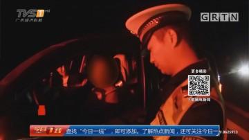 湖北:夜晚违停高速应急道 司机竟在打游戏