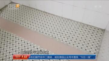 广州房屋出租新规:拟规定出租屋人均使用面积不低于5平