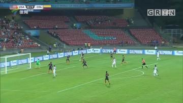 U17世界杯 美国小组第三晋级16强