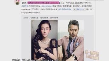 杨颖 吴秀波合演情侣观众表示很震惊