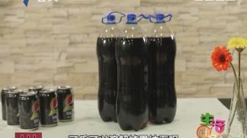 喝可乐能消除胃结石?