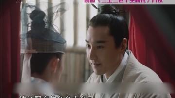 四大新晋实力派男演员评选出炉 赵又廷遭到质疑
