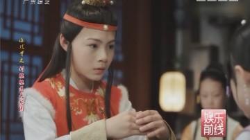 儿童版《红楼梦》大热小演员被赞高度还原角色