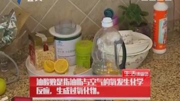 [2017-10-02]生活调查团:家中油瓶没洗过,你就错了?