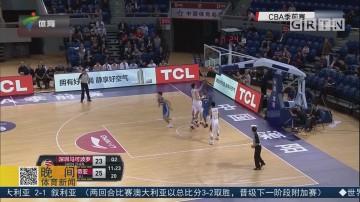 CBA季前赛 深圳马可波罗不敌江苏
