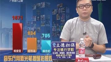 20171009互动集锦
