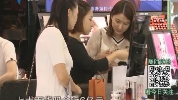 节后消费盘点:广州七大百货吸金近6亿元