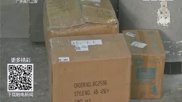 过度包装:废纸回收价半年涨一倍