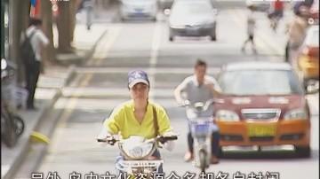 """广州:长洲岛拟打造""""珠江国际慢岛"""""""