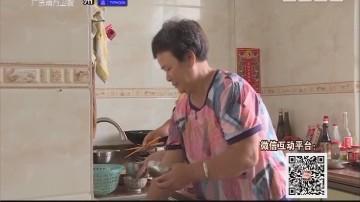 [2017-10-14]人间真情:蔡青青的幸福大家庭