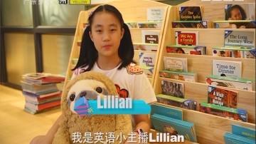 [2017-10-23]小桂英语