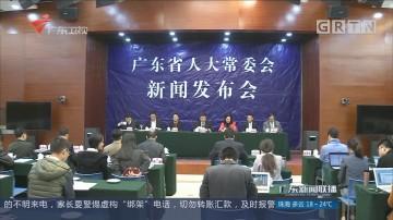 珠西专项资金支出绩效第三方评价结果公布