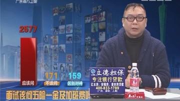20171122互动集锦